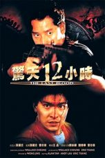 Nonton Streaming Download Drama The Last Blood (1991) Subtitle Indonesia