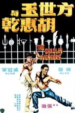 Nonton Streaming Download Drama The Shaolin Avengers (1976) gt Subtitle Indonesia