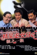 Nonton Streaming Download Drama The Romancing Star III (1989) gt Subtitle Indonesia