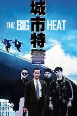 Nonton Streaming Download Drama The Big Heat (1988) gt Subtitle Indonesia