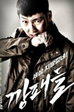 Nonton Streaming Download Drama Gangsters (2019) Subtitle Indonesia
