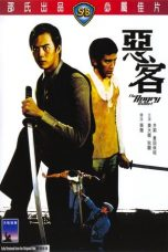 Nonton Streaming Download Drama The Angry Guest (1972) Subtitle Indonesia