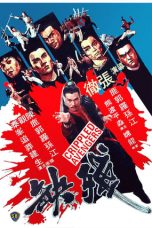 Nonton Streaming Download Drama Crippled Avengers (1978) gt Subtitle Indonesia