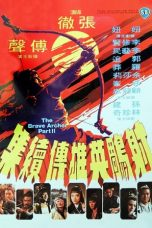 Nonton Streaming Download Drama The Brave Archer 2 (1978) jf Subtitle Indonesia