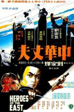 Nonton Streaming Download Drama Heroes of the East (1978) gt Subtitle Indonesia