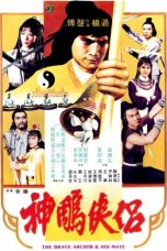 Nonton Streaming Download Drama The Brave Archer and His Mate (1982) jf Subtitle Indonesia