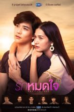 Nonton Streaming Download Drama Endless Love (2019) Subtitle Indonesia