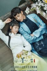 Nonton Streaming Download Drama When Shui Met Mo: A Love Story (2019) Subtitle Indonesia