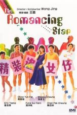 Nonton Streaming Download Drama The Romancing Star (1987) gt Subtitle Indonesia