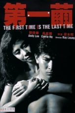 Nonton Streaming Download Drama Nonton The First Time is the Last Time (1989) Sub Indo jf Subtitle Indonesia