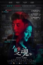 Nonton Streaming Download Drama Walk With Me (2019) jf Subtitle Indonesia