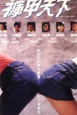 Nonton Streaming Download Drama King of Stanley Market (1988) gt Subtitle Indonesia