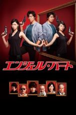 Nonton Streaming Download Drama Angel Heart (2015) Subtitle Indonesia
