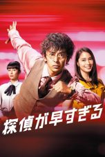 Nonton Streaming Download Drama Detective is too Early / Tantei ga Hayasugiru (2018) Subtitle Indonesia