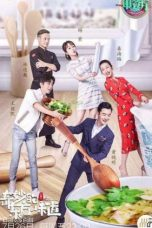 Nonton Streaming Download Drama Chinese Restaurant S03 (2019) Subtitle Indonesia