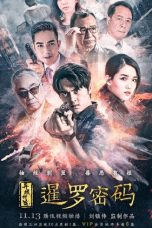 Nonton Streaming Download Drama The Code of Siam (2019) Subtitle Indonesia