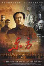 Nonton Streaming Download Drama The East (2011) Subtitle Indonesia