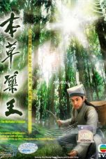Nonton Streaming Download Drama The Herbalist's Manual (2005) Subtitle Indonesia