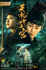 Nonton Streaming Download Drama The Mysterious World (2019) Subtitle Indonesia