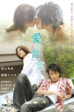 Nonton Streaming Download Drama Words of Devotion (2007) Subtitle Indonesia
