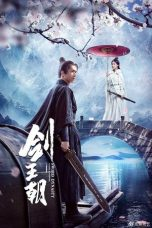 Nonton Streaming Download Drama Sword Dynasty (2019) Subtitle Indonesia