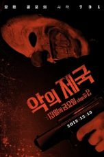 Nonton Streaming Download Drama Evil Empire: Friday the 13th Chapter 2 (2019) Subtitle Indonesia