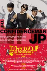 Nonton Streaming Download Drama The Confidence Man JP: The Movie (2019) Subtitle Indonesia