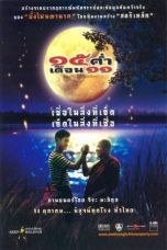 Nonton Streaming Download Drama Mekhong Full Moon Party (2002) gt Subtitle Indonesia