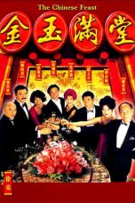 Nonton Streaming Download Drama The Chinese Feast (1995) gt Subtitle Indonesia
