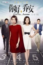 Nonton Streaming Download Drama Hello, Joann S02 (2019) Subtitle Indonesia