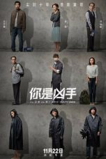 Nonton Streaming Download Drama The Guilty Ones (2019) jf Subtitle Indonesia