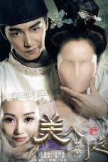 Nonton Streaming Download Drama Cosmetology High (2014) Subtitle Indonesia