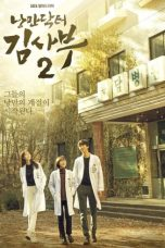 Nonton Streaming Download Drama Doctor Romantic S02 (2020) Subtitle Indonesia