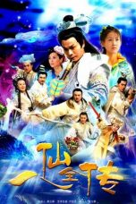 Nonton Streaming Download Drama Legend of the Eight Immortals (2009) Subtitle Indonesia