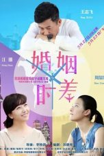 Nonton Streaming Download Drama Married But Available (2015) Subtitle Indonesia