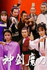 Nonton Streaming Download Drama The Blood Stained Intrigue (1986) Subtitle Indonesia