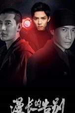Nonton Streaming Download Drama The Remedy (2019) Subtitle Indonesia