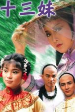 Nonton Streaming Download Drama The Legend of the Unknowns (1983) Subtitle Indonesia