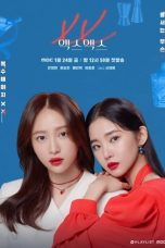 Nonton Streaming Download Drama XX (2020) Subtitle Indonesia