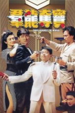 Nonton Streaming Download Drama Nonton Three Against the World (1988) Sub Indo jf Subtitle Indonesia
