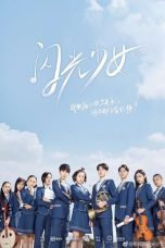 Nonton Streaming Download Drama Our Shiny Days (2019) Subtitle Indonesia