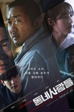 Nonton Streaming Download Drama The Villagers (2018) jf Subtitle Indonesia