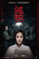 Nonton Streaming Download Drama Detention (2019) jf Subtitle Indonesia