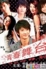 Nonton Streaming Download Drama Stage of Youth (2009) Subtitle Indonesia