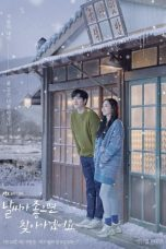 Nonton Streaming Download Drama When the Weather is Fine (2020) Subtitle Indonesia