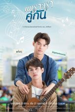 Nonton Streaming Download Drama 2gether: The Series (2020) Subtitle Indonesia