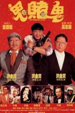 Nonton Streaming Download Drama Gambling Ghost (1991) gt Subtitle Indonesia