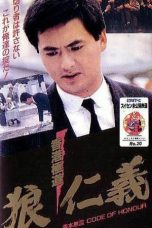 Nonton Streaming Download Drama Code of Honor (1987) gt Subtitle Indonesia