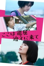 Nonton Streaming Download Drama It's Boring Here, Pick Me Up (2018) jf Subtitle Indonesia