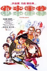 Nonton Streaming Download Drama Those Merry Souls (1985) Subtitle Indonesia